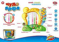 Музыкальная игрушка Чудо Арфа 7699