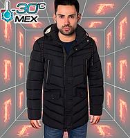 Зимняя мужская длинная куртка с мехом - 9071 темно синий