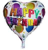 """Шар воздушный фольгированный Happy Birthday сердце шарики18"""""""