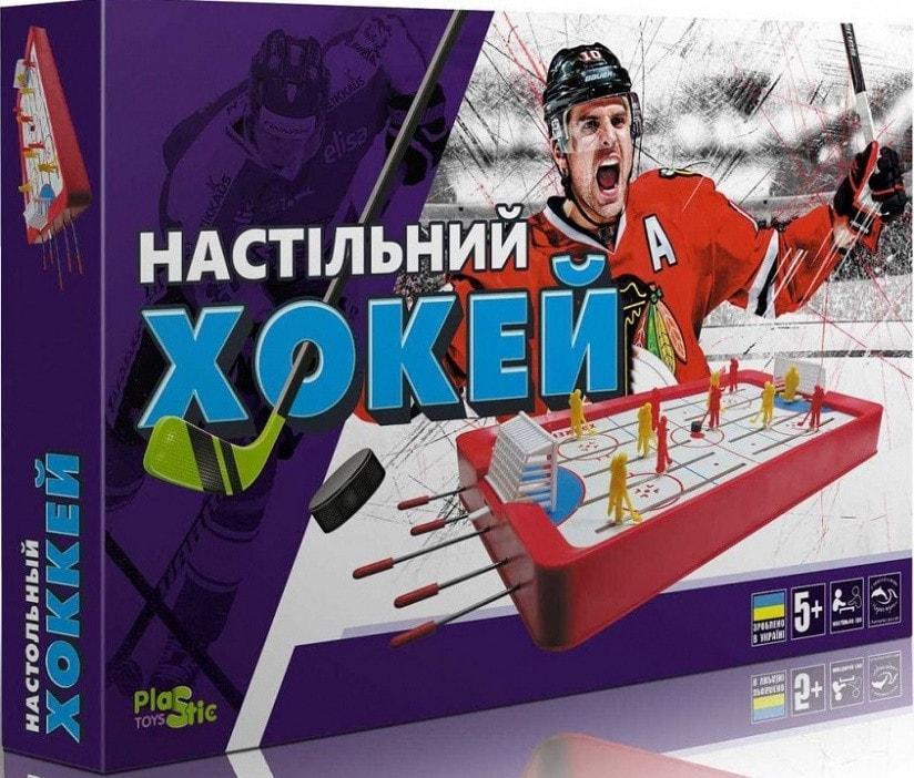 """Хоккей """"Черноморье"""" H0001"""