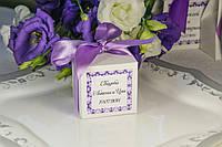 Свадебная оригинальная бонбоньерка, фото 1