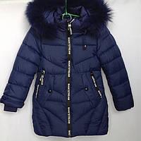 Куртка детская зимняя оптом 104-128, фото 1
