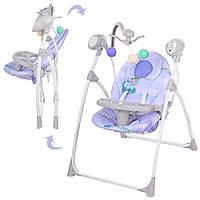 Кресло - качеля Bambi M 1540-04 фиолетовый