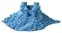 Кинетический песок (Голубой)