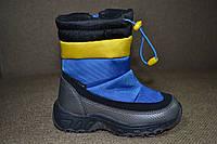 Термо-ботинки B&G для мальчика 25р-30р