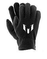 Зимние перчатки флис Месси