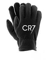Зимние перчатки флис Роналдо СR7