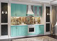 Кухня Прованс МДФ (2 метра)без столешницы,ф-ка SV Мебель