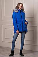 Женская стеганая зимняя куртка стильного кроя Kaity цвета электрик  БЕСПЛАТНАЯ ДОСТАВКА!!!