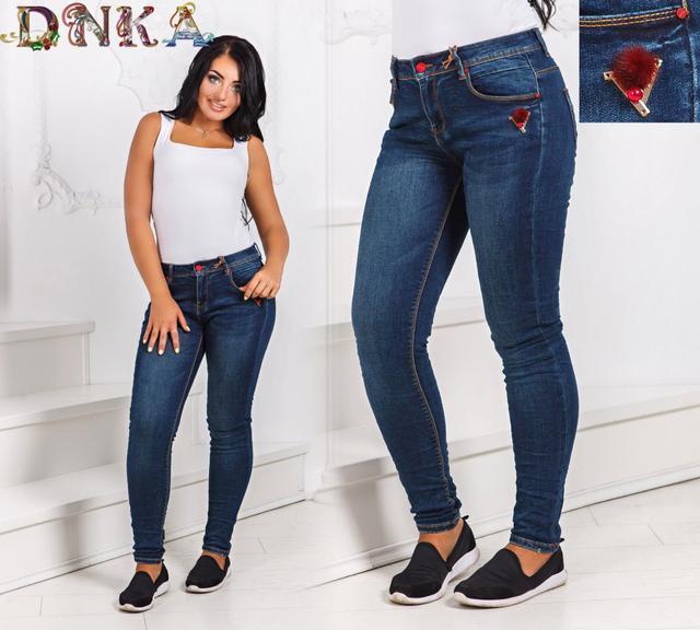 6c326053a4c Дисконт levis — это возможность джинсы со скидками интернет купить  крутейшие джинсы со скидкой до 50%. Стильные. Интернет-магазин asos  представляет собой ...