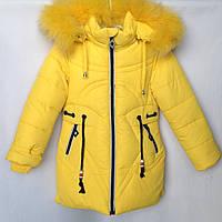 Куртка детская зимняя оптом 116-140 желтая, фото 1