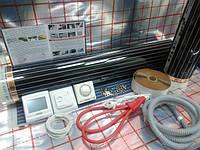 Теплый пол 8 м.кв + регулятор Hi Heat (Ю.Корея) комплект