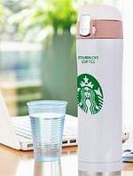 Термокружка Starbucks , фото 1