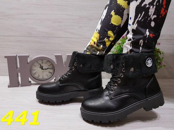 Женские зимние ботинки ТИМБЕР черные, р.36-41