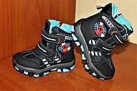 Детская зимняя обувь  для мальчиков разм. с 23-28