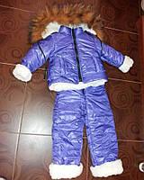 Детский зимний комбинезон в стиле Moncler натуральный мех