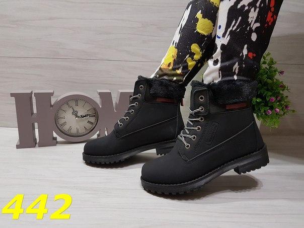 Женские зимние ботинки ТИМБЕР черные со вставкой, р.36-41