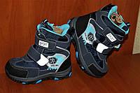 Детские термо ботинки для мальчика 30,32