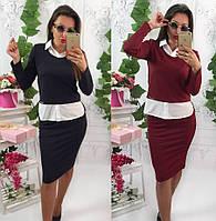 Женский костюм: юбка и кофта