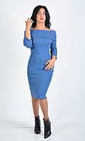 Трикотажное женское платье длиной миди