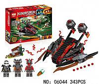"""Конструктор Lepin Ninja 06044 (аналог Lego Ninjago 70624) """"Алый захватчик"""" 343 дет"""