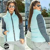 Поступили в продажу женские куртки коллекции осень-зима 2017-2018