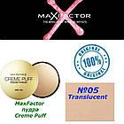 Компактная пудра MaxFactor Creme Puff №05, фото 2