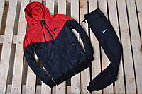 Комплект Ветровка Nike черная красный капюшон и Штаны Nike черные