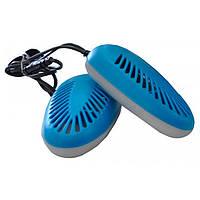 Сушилка для обуви электрическая 14 см Shine 12Вт, 220В
