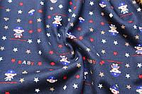 Трикотаж на флисе - baby ( с синий шапки)