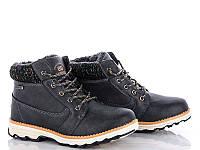Подростковая зимняя обувь бренда Bayota для мальчиков (рр. с 36 по 41)
