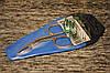 Пинцет - ножницы для бровей DUP 02-0031