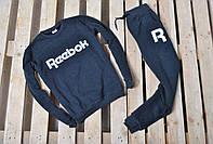 Спортивный костюм утепленный Reebok темно-серый