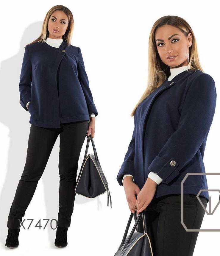 Пальто демисезонное женское  (р. 48-54 )