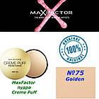 Компактная пудра MaxFactor Creme Puff №75, фото 2