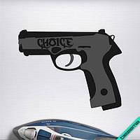 Аплпикации на текстильные изделия Пистолет [7 размеров в ассортименте]