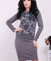 Женский ангоровый костюм юбка и кофта (Melindafup), фото 3