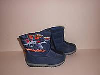 Зимние ботинки(дутики) для мальчика, ТМ EeBb рр22-27 в наличии