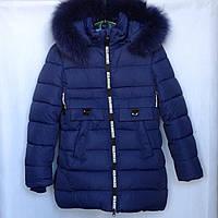 Куртка детская зимняя оптом 134-158