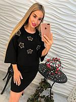 """Красивый, женский, вязаный комплект юбка + свитер с расклешенными рукавами """"Нашивки со стразами"""" РАЗНЫЕ ЦВЕТА"""