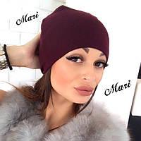Модная женская шапка (вискоза джерси, однотонная) РАЗНЫЕ ЦВЕТА!