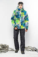 Куртка гірськолижна HXP76716.Р-ры:46,48,50,52, фото 1