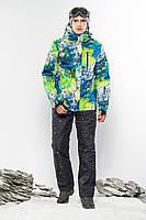Куртка гірськолижна HXP76716.Р-ры:46,48,50,52