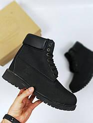 Зимние мужские ботинки Timberland Classіc черные топ реплика