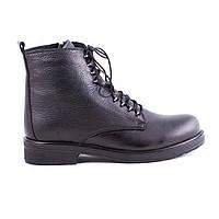 Ботинки нубуковые tr7001black