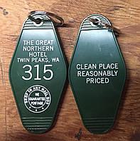 """Брелок отель Great Northern из сериала """"Твин Пикс"""", фото 1"""