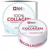 Гидро Коллагеновые патчи под глаза /100% Collagen Hydrogel Eye Patch Tete (Швейцария), 60шт