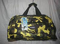Дорожные сумки 2.1