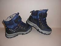 Зимние ботинки для мальчика на овчине р27,30 Тм Солнце