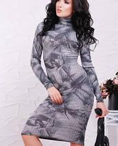 Женское облегающее трикотажное платье (Tiffany fup), фото 3